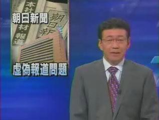 nhk_news7.jpg